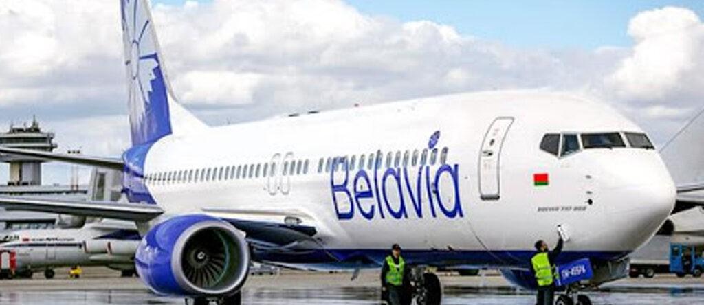 Отмена рейсов БЕЛАВИА в Европу