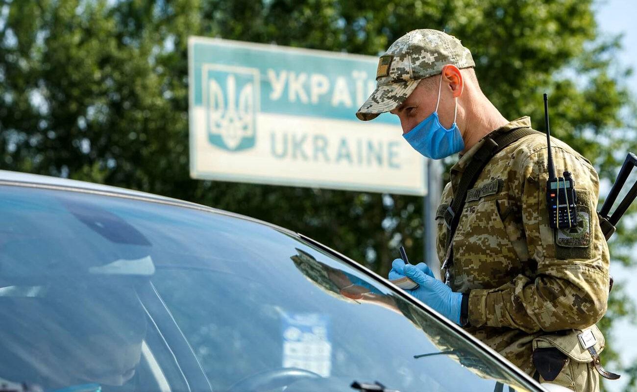 Правила въезда в Украину с 5 августа
