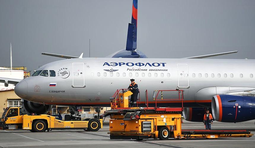 Рейсы Аэрофлота в Египет